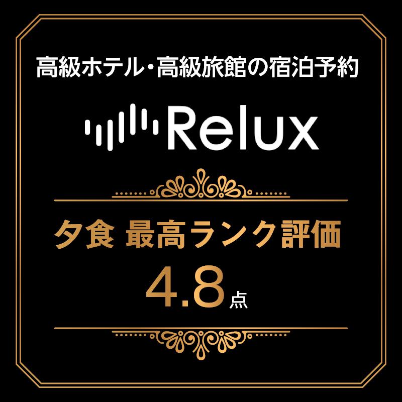 relux_img