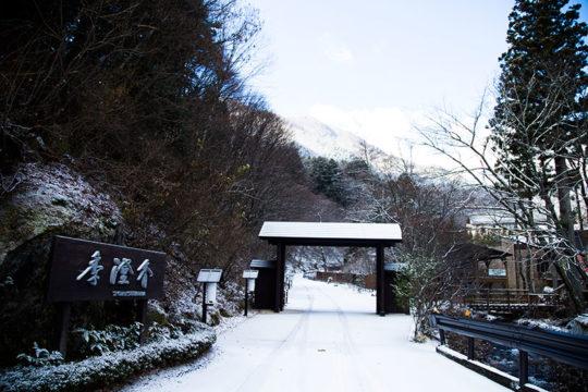 長野県駒ヶ根市 旅館「季澄香」